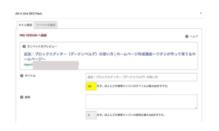 acebookでブログシェアした時に画像が表示されない時の対処法